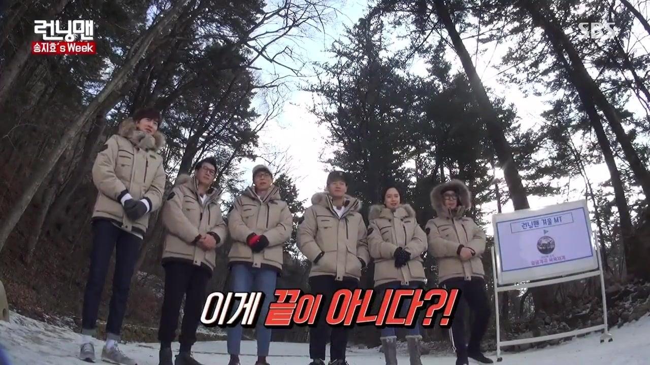 Running Man Season 1 :Episode 333  Member's Week 1 - Song Ji-hyo Special