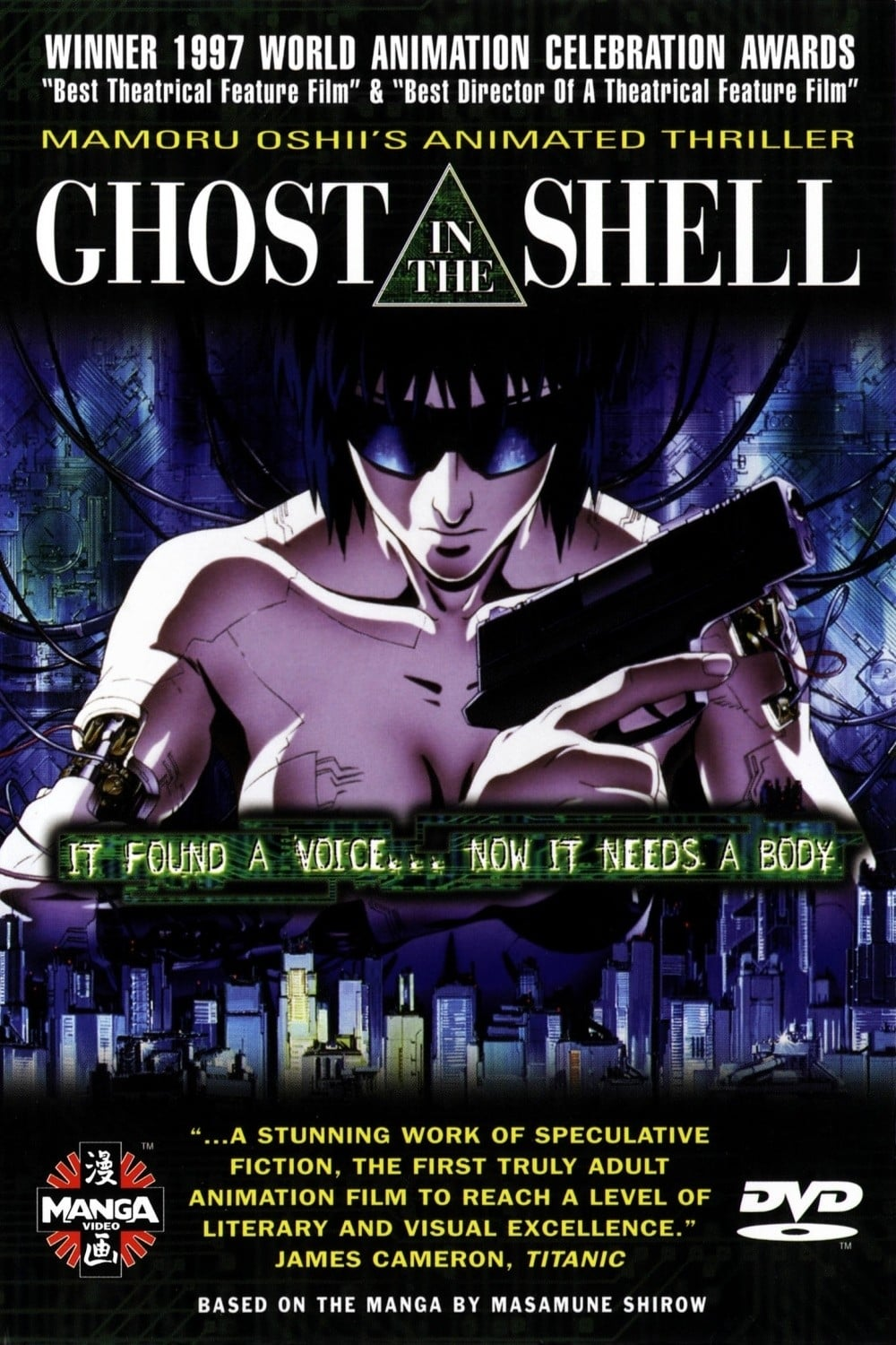 Ghost In The Shell 1995 Is A Japanese Anime That Is Out Of This World Review Mesh The Movie Freak