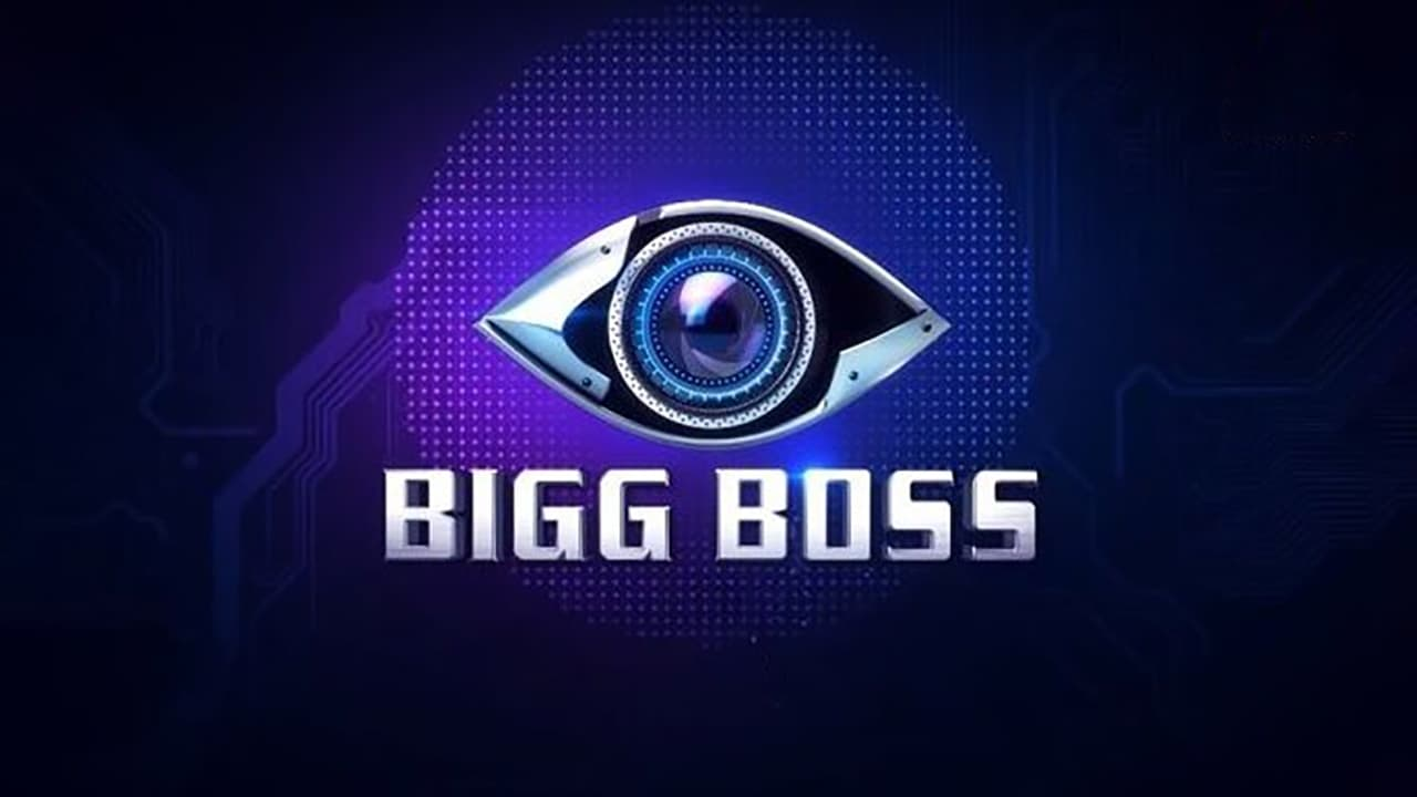 Bigg Boss - Season 1
