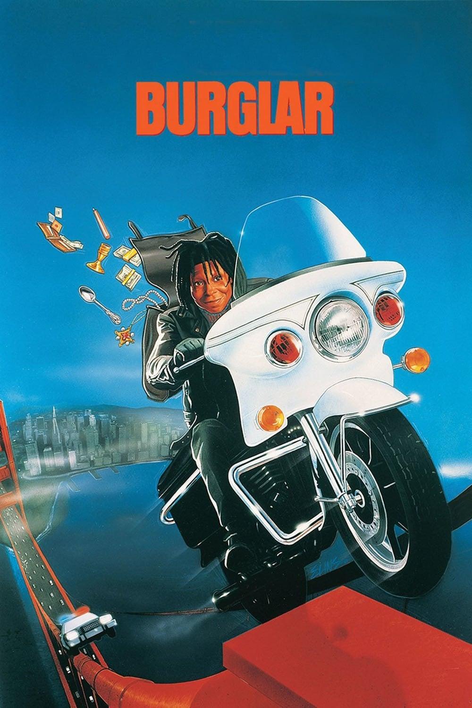 Burglar (1987) - Posters — The Movie Database (TMDb)