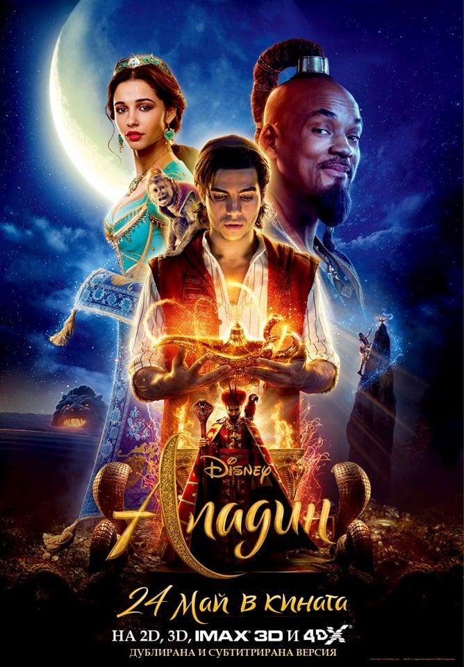 Aladdin (2019) Streaming VF Film Complet en Français