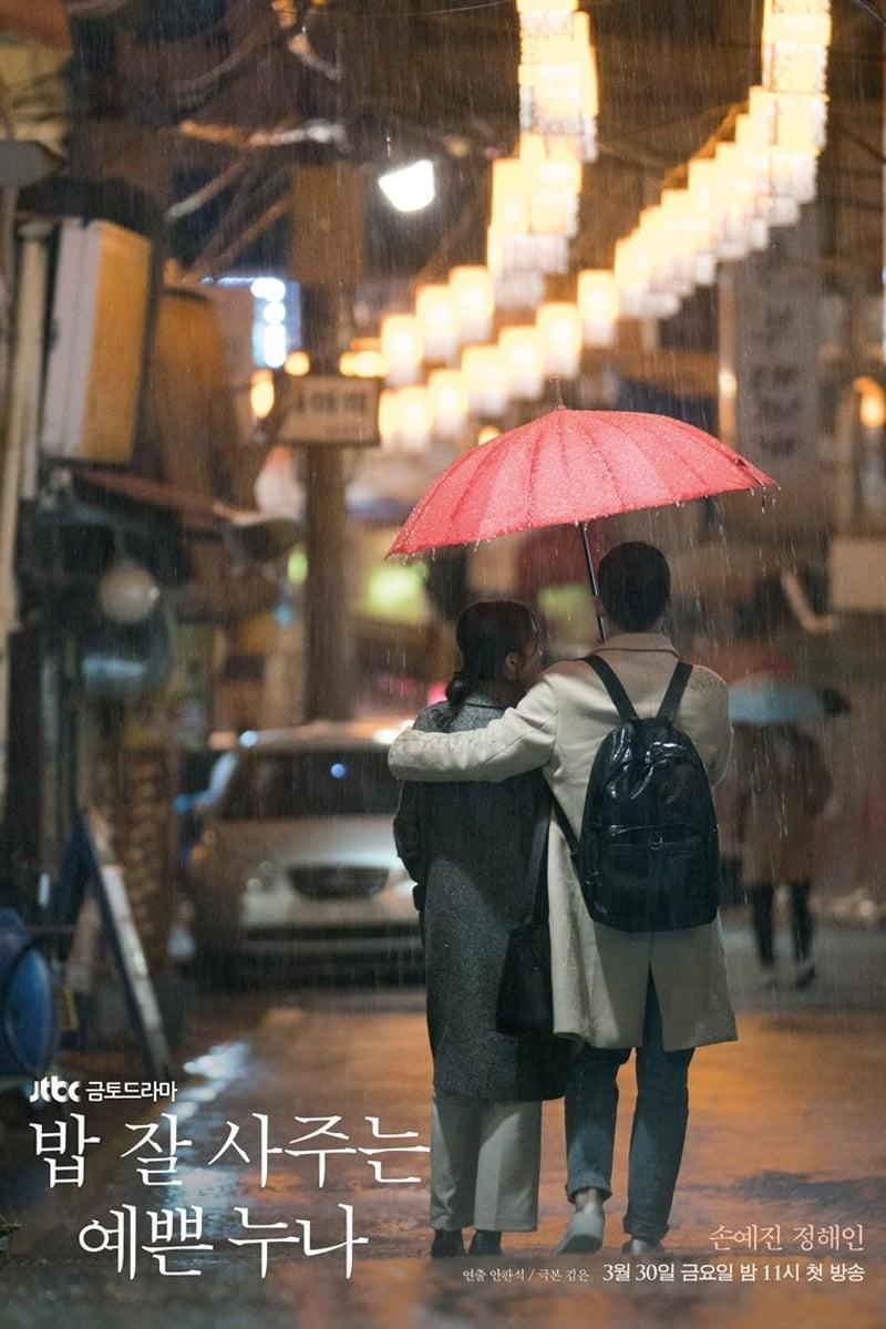 something-in-the-rain