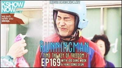 Running Man Season 1 :Episode 169  Find the Key of Freedom