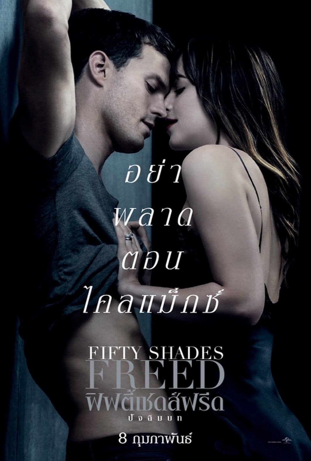 Fifty shades freed film gratis