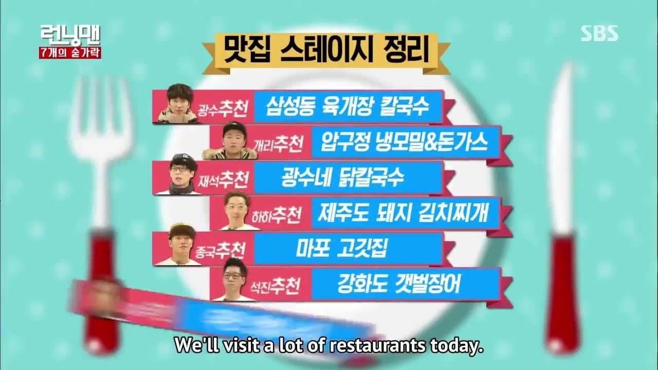 Running Man Season 1 :Episode 288  12 Hours Food Challenge