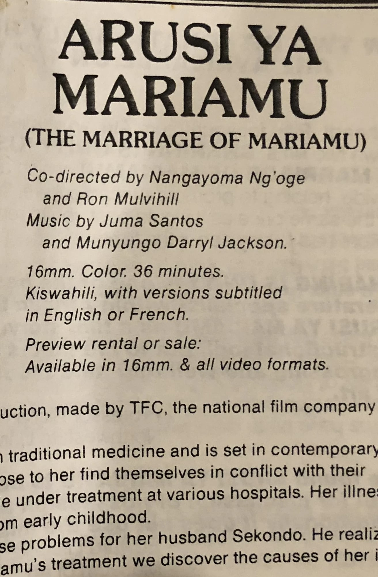The Marriage of Mariamu (1985)