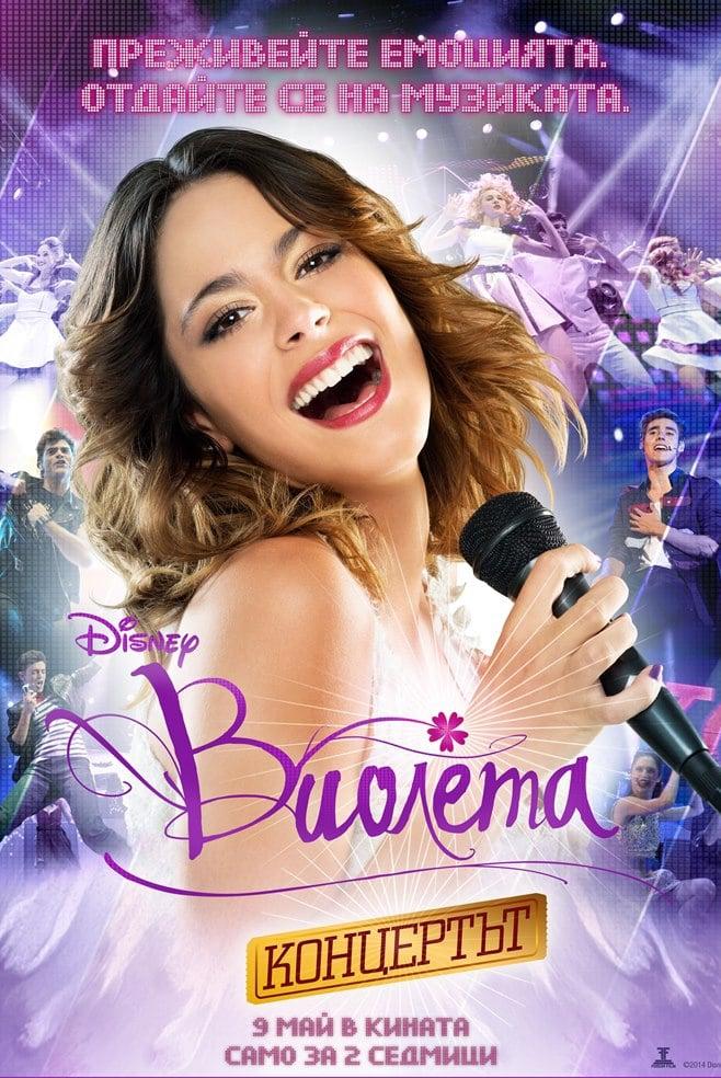Violetta - Live in Concert (2014)