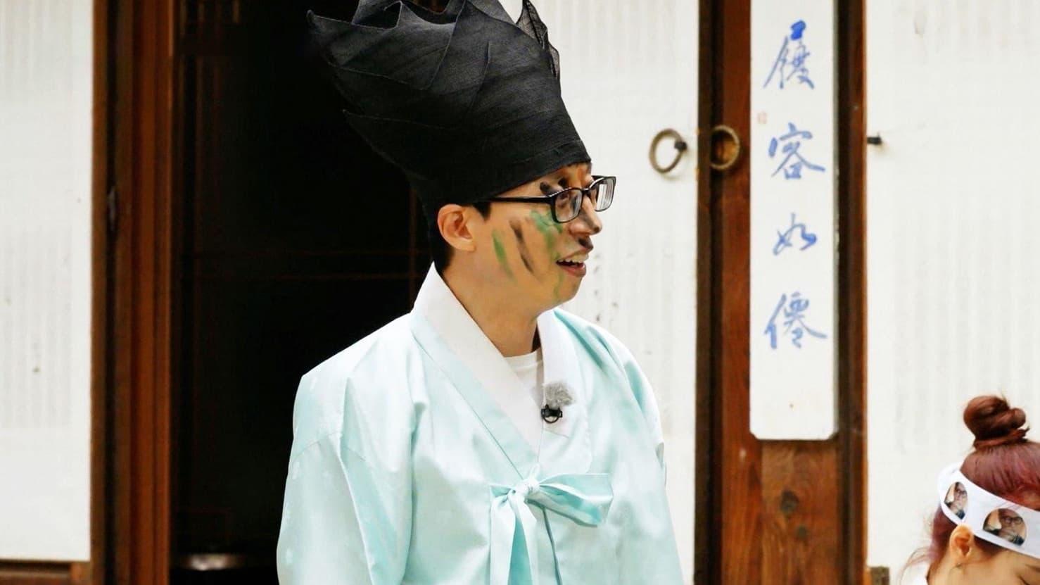 Running Man Season 1 :Episode 558  Three Meals for Jae Suk
