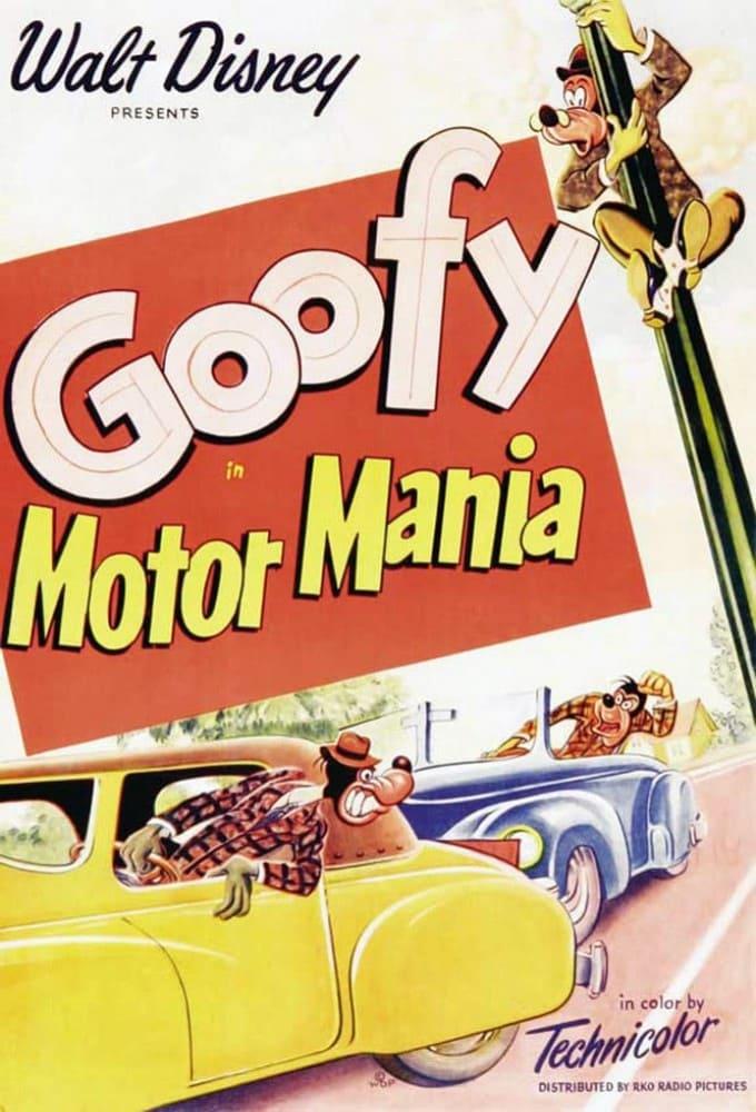 Motor Mania