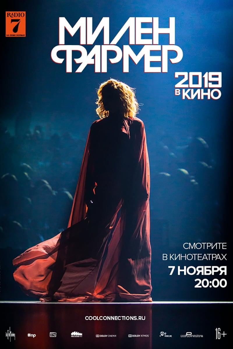 Mylène Farmer 2019 - Le Film (2019)