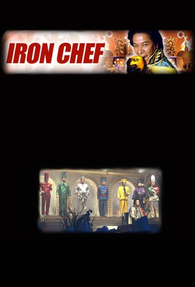 Iron Chef (1993)