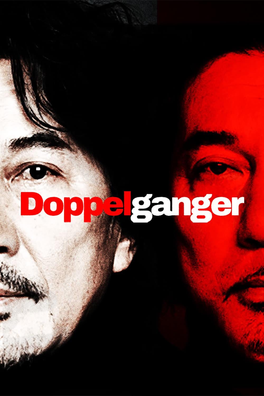 watch Doppelganger 2003 online free