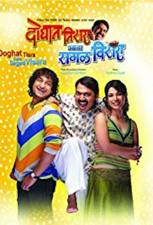Ver Doghat Tisra Aata Sagala Visara Online HD Español (2008)