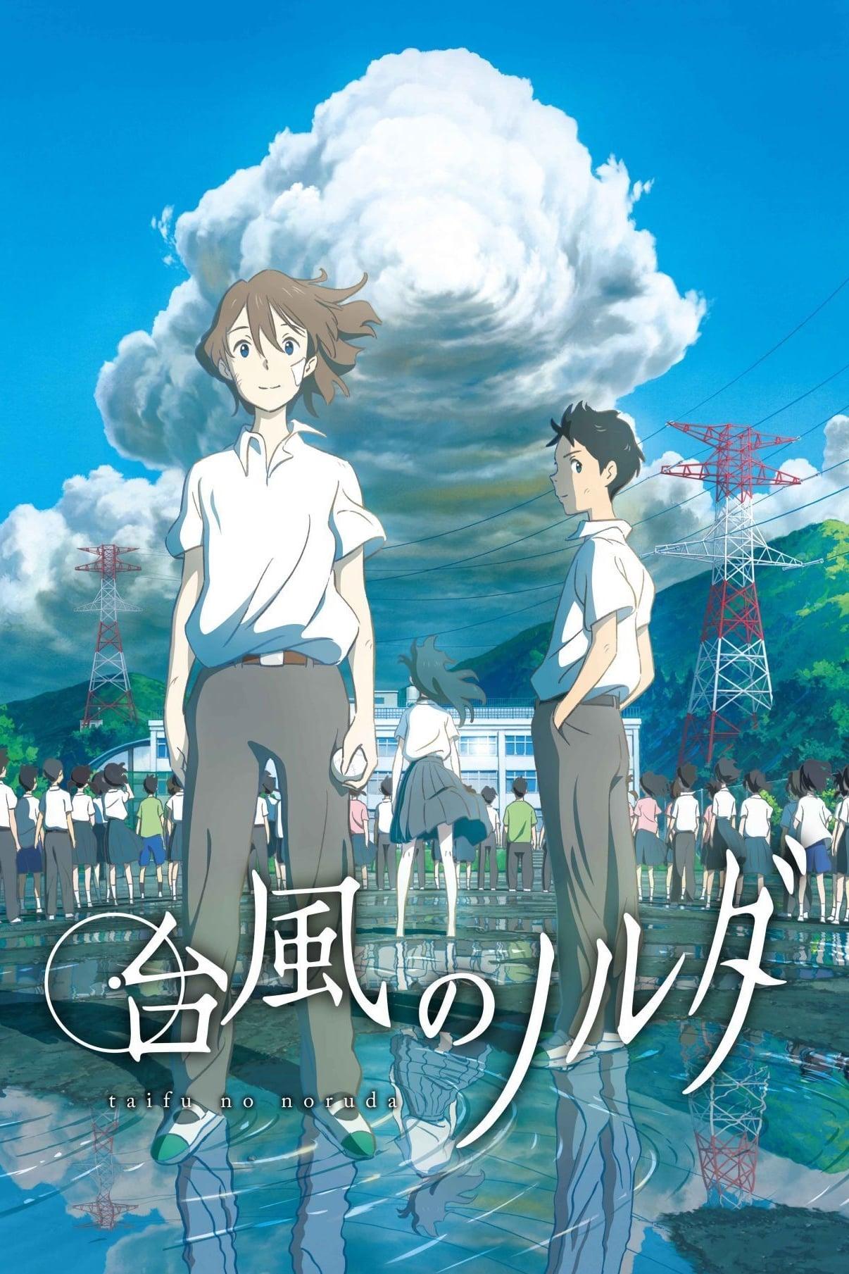 Nonton anime Taifuu no Noruda Sub Indo