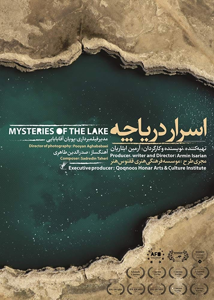 Mysteries of the Lake (1970)