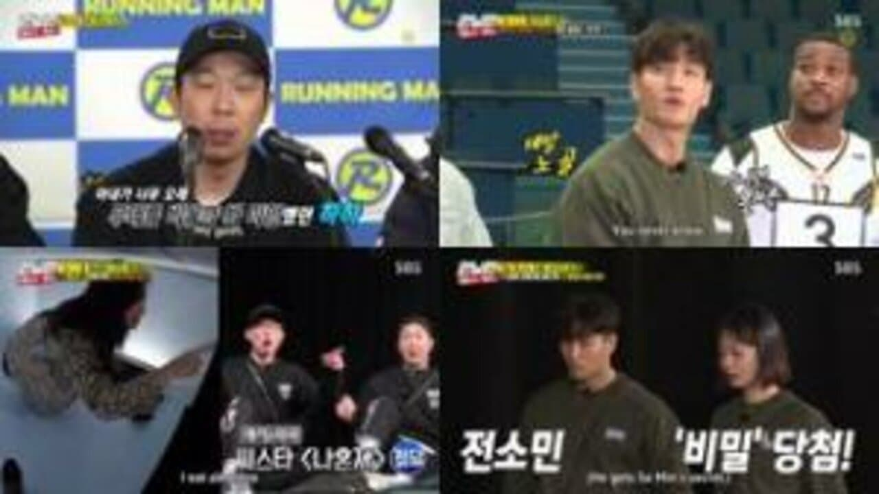 Running Man Season 1 :Episode 434  RPG: Episode 2, The Secret of The Clans
