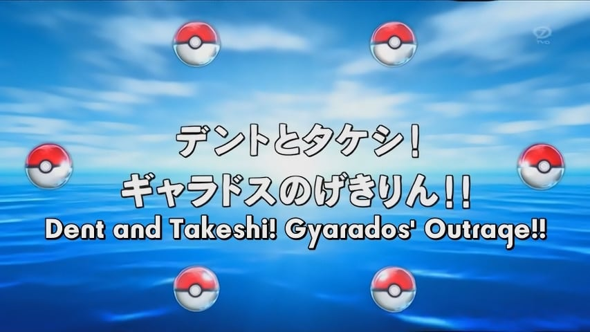 Pokémon Season 0 :Episode 47  Dent to Takeshi! Gyarados no Gekirin!