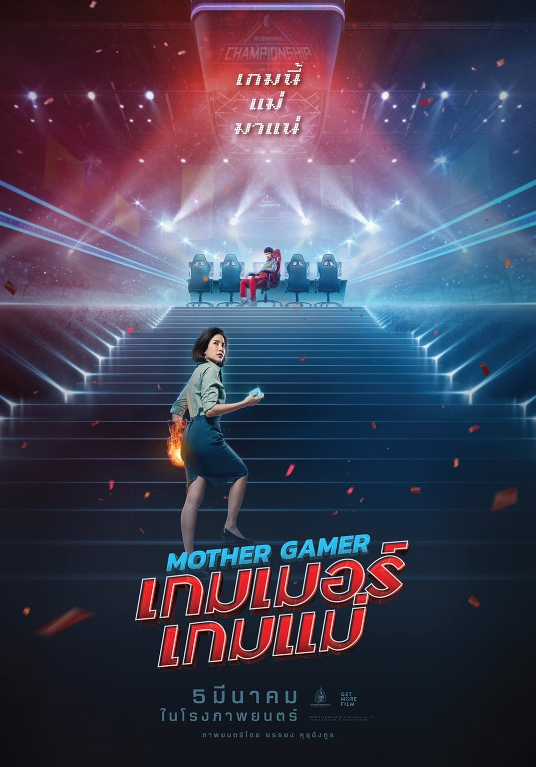 watch mother online free no sign up