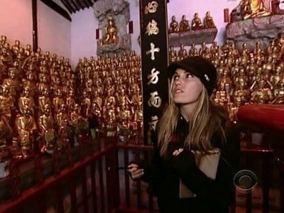 The Amazing Race Season 16 :Episode 11  They Don't Even Understand Their Own Language
