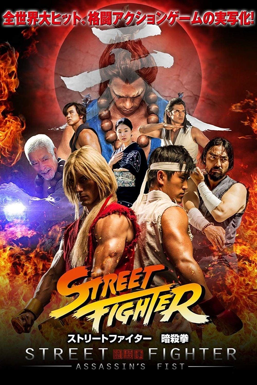 Street Fighter : Assassin's Fist (2014)