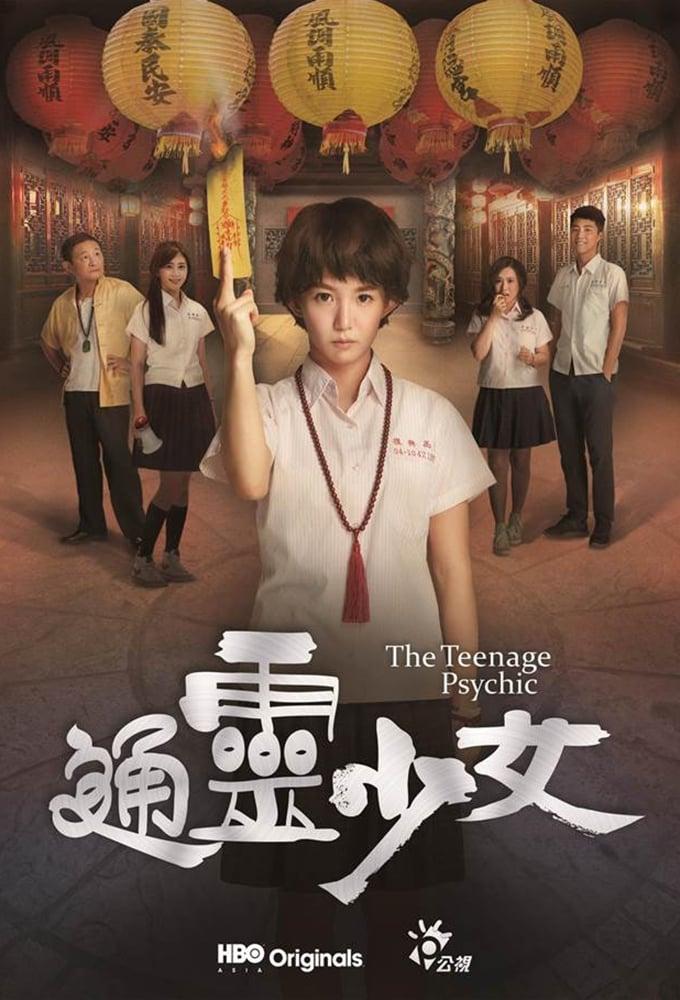 The Teenage Psychic (2017)