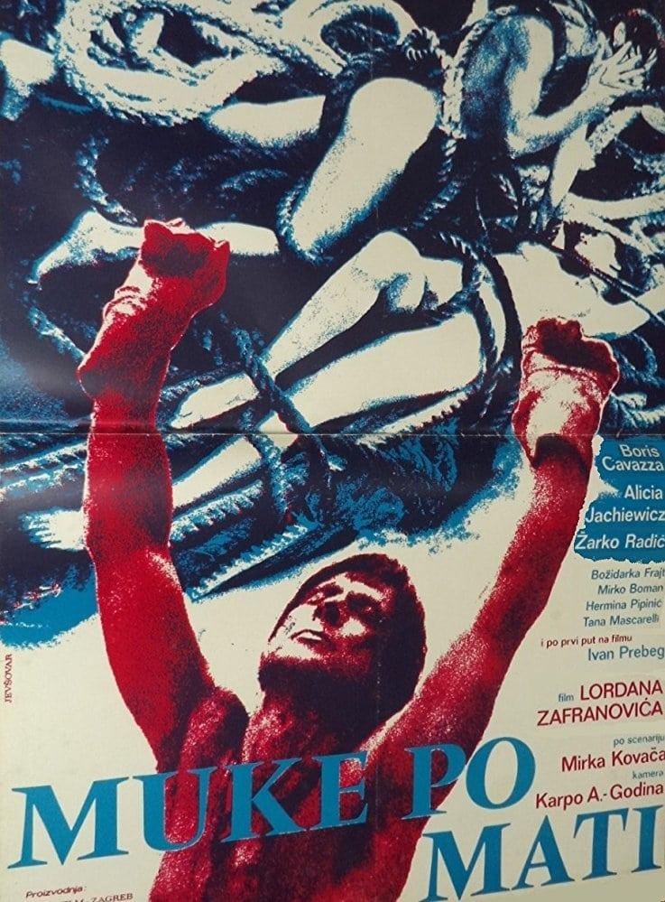 Ver Muke po Mati Online HD Español (1975)