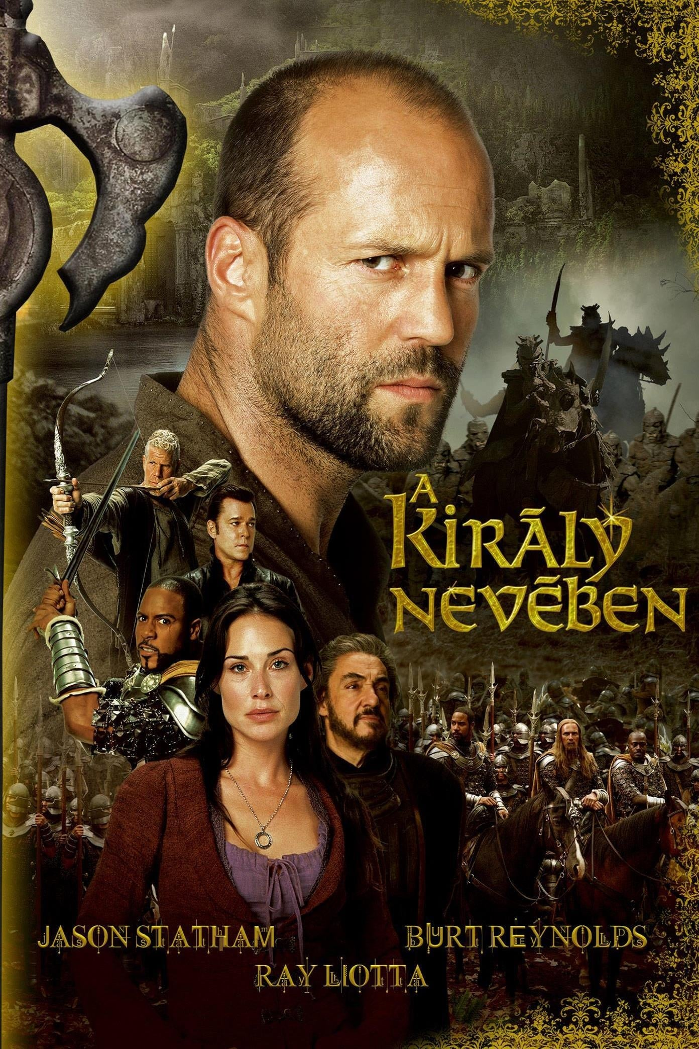 Watch In the Name of the King: A Dungeon Siege Tale (2007