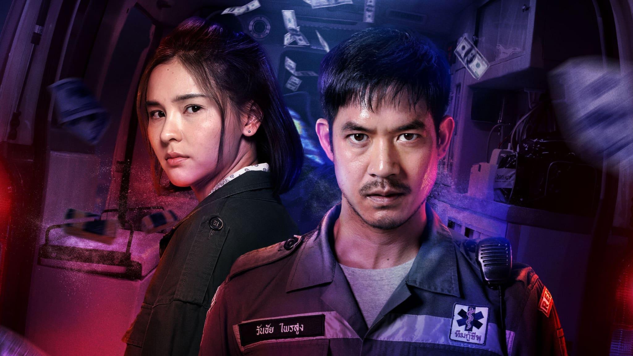 Báo Động Bangkok - Bangkok Breaking | Razorphim