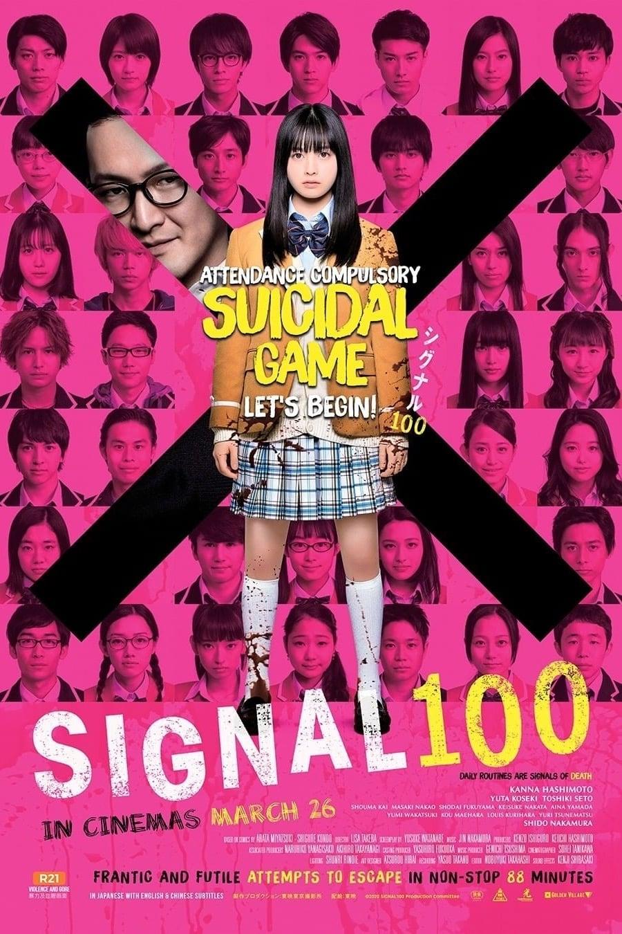 Signal 100 (2019) Subtitle Indonesia