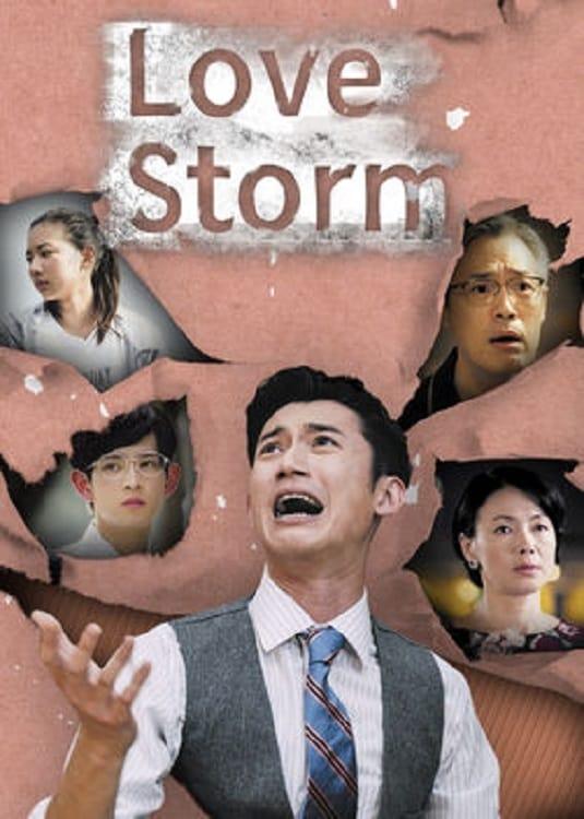 Love Storm (2016)