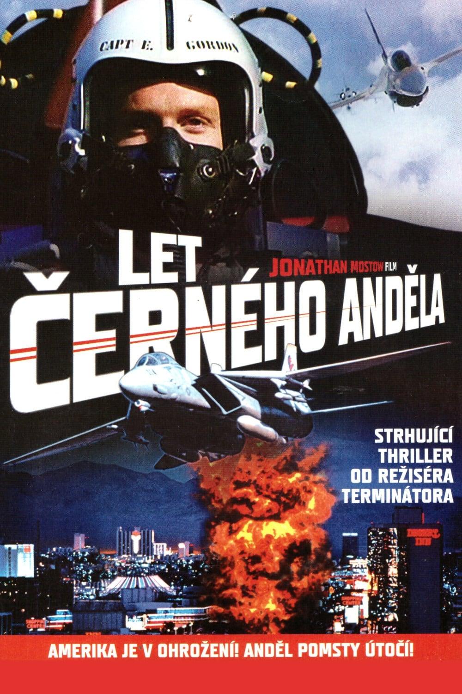 смотреть фильм полет черного ангела рекомендуется