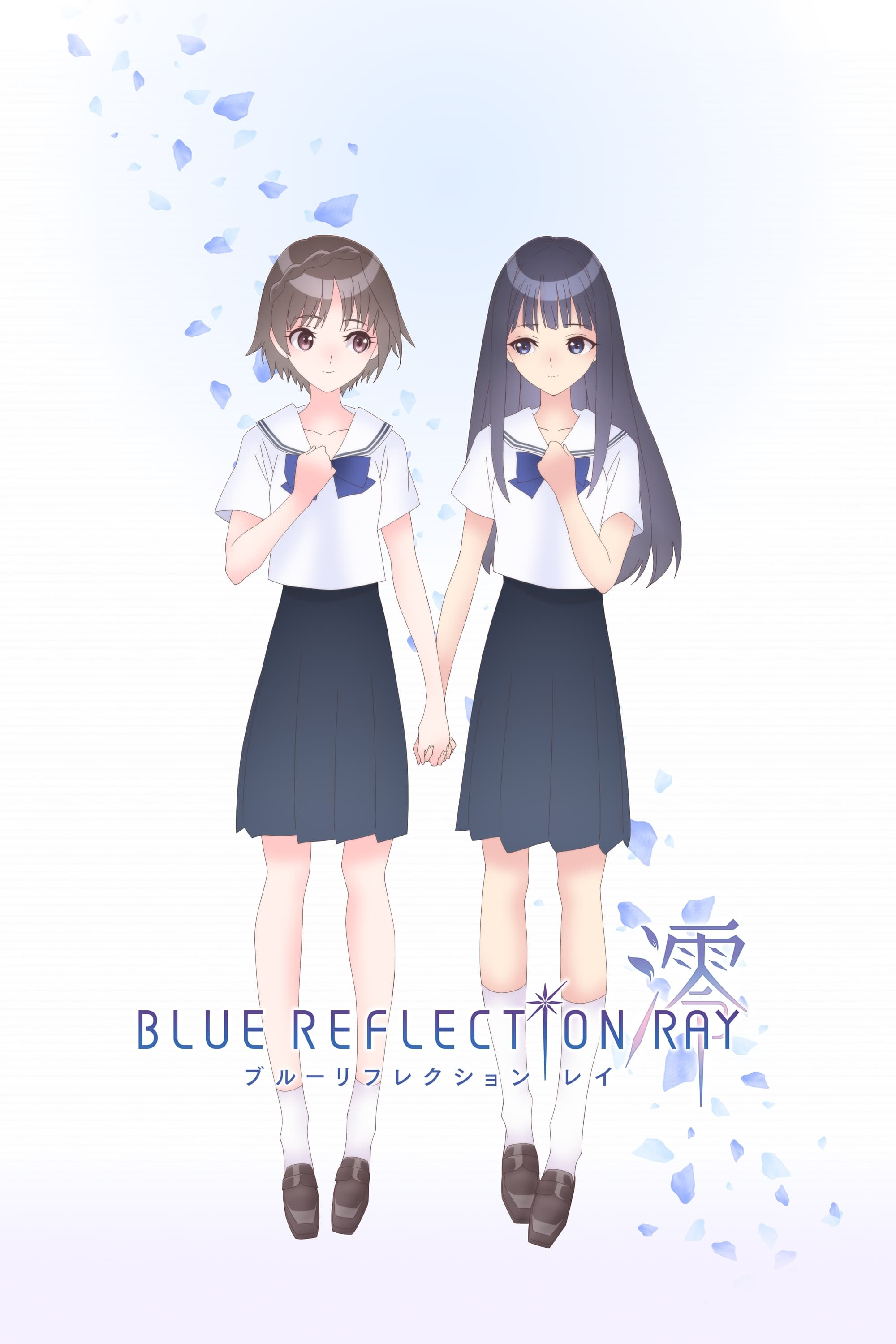 Blue Reflection Ray Season 1