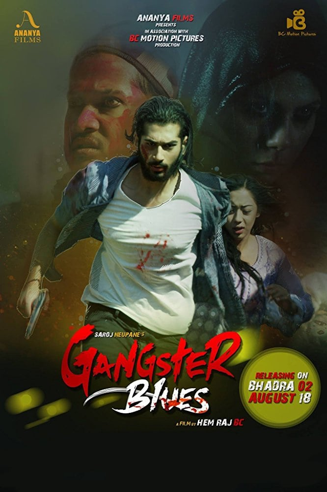 Ver Gangster Blues Online HD Español ()