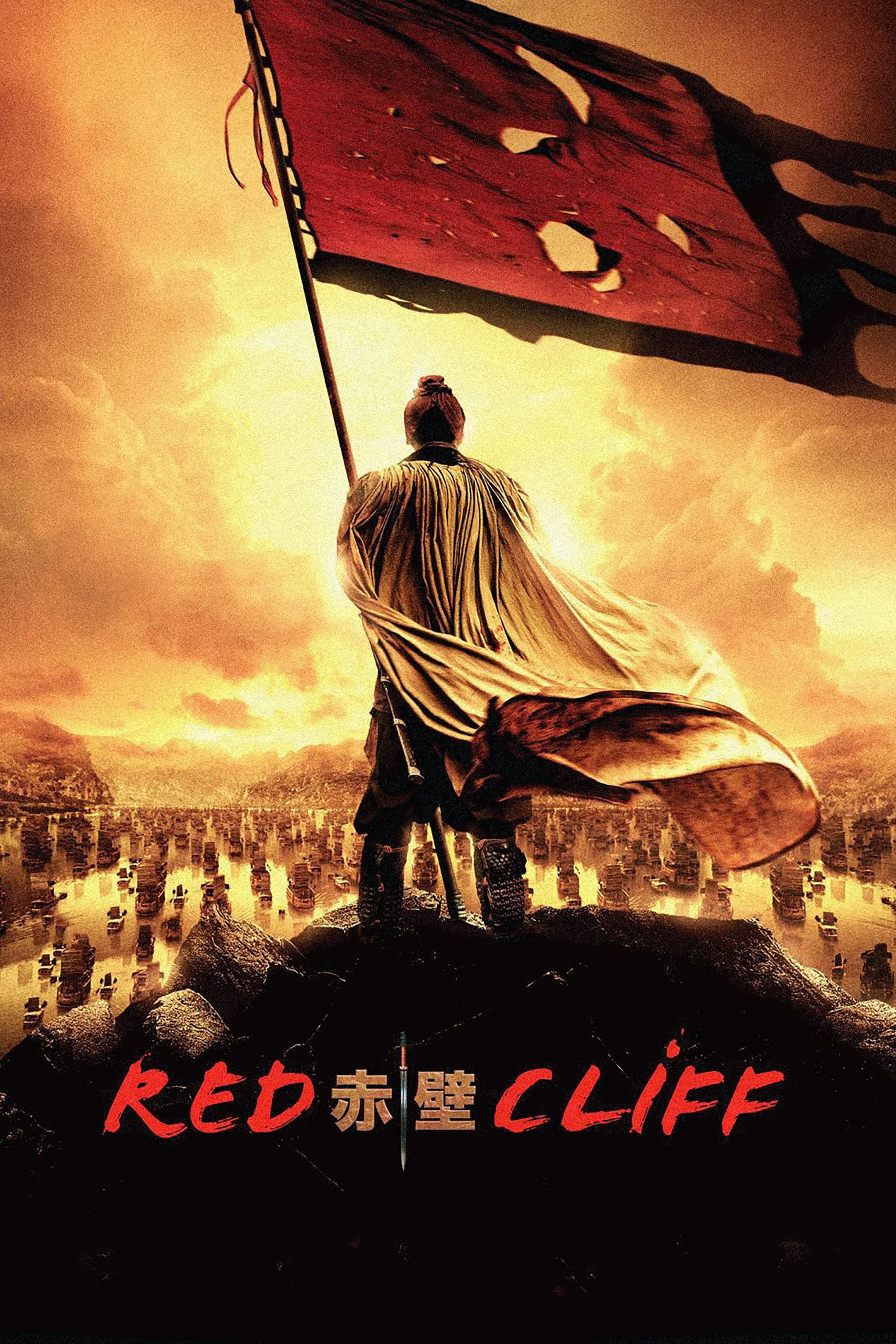 Red Cliff on FREECABLE TV