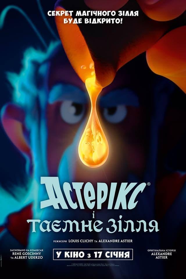 Poster and image movie Film Asterix: Secretul potiunii magice - Asterix: The Magic Potion 's Secret - Asterix: The Magic Potion 's Secret 2018