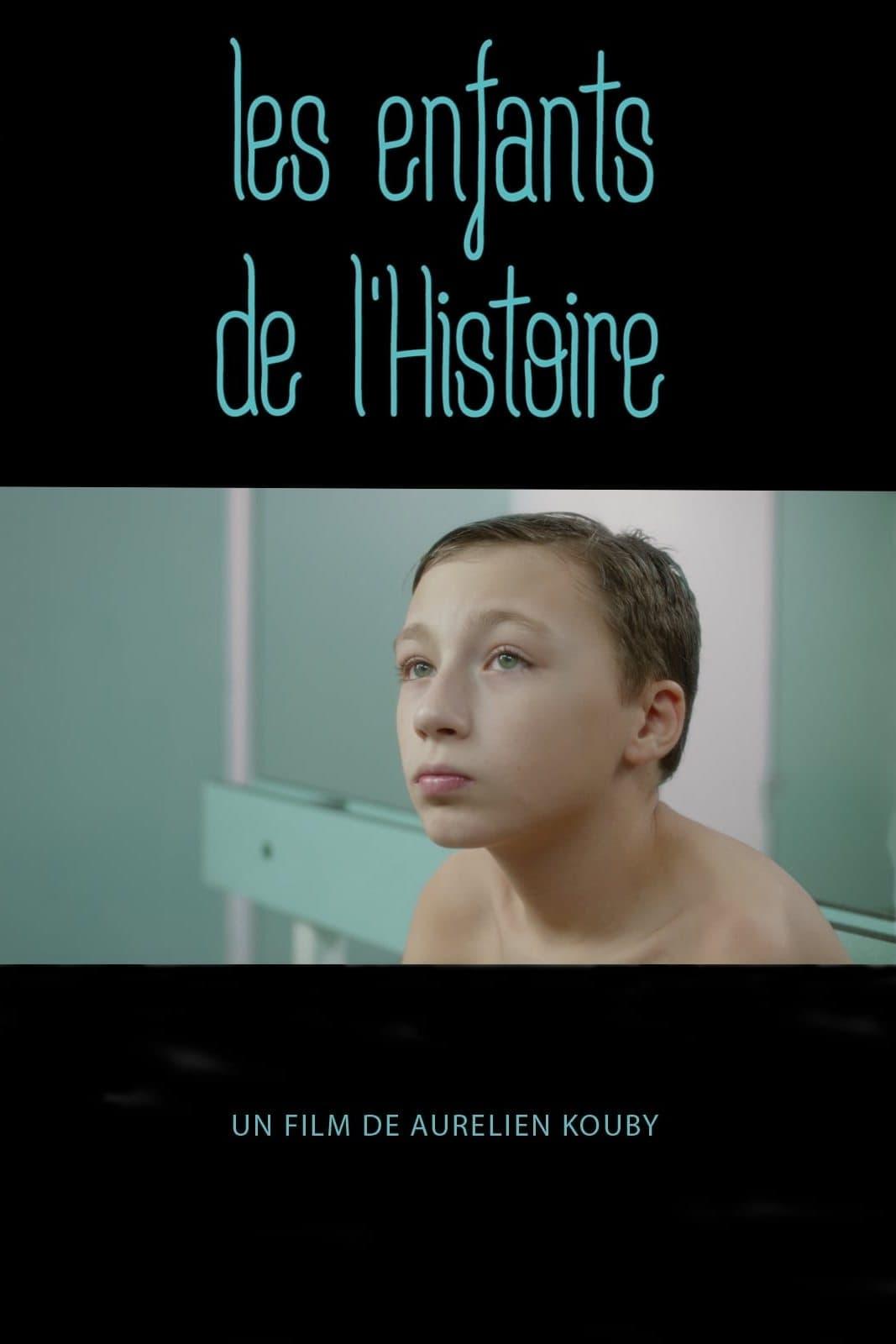 Children of History (2016)