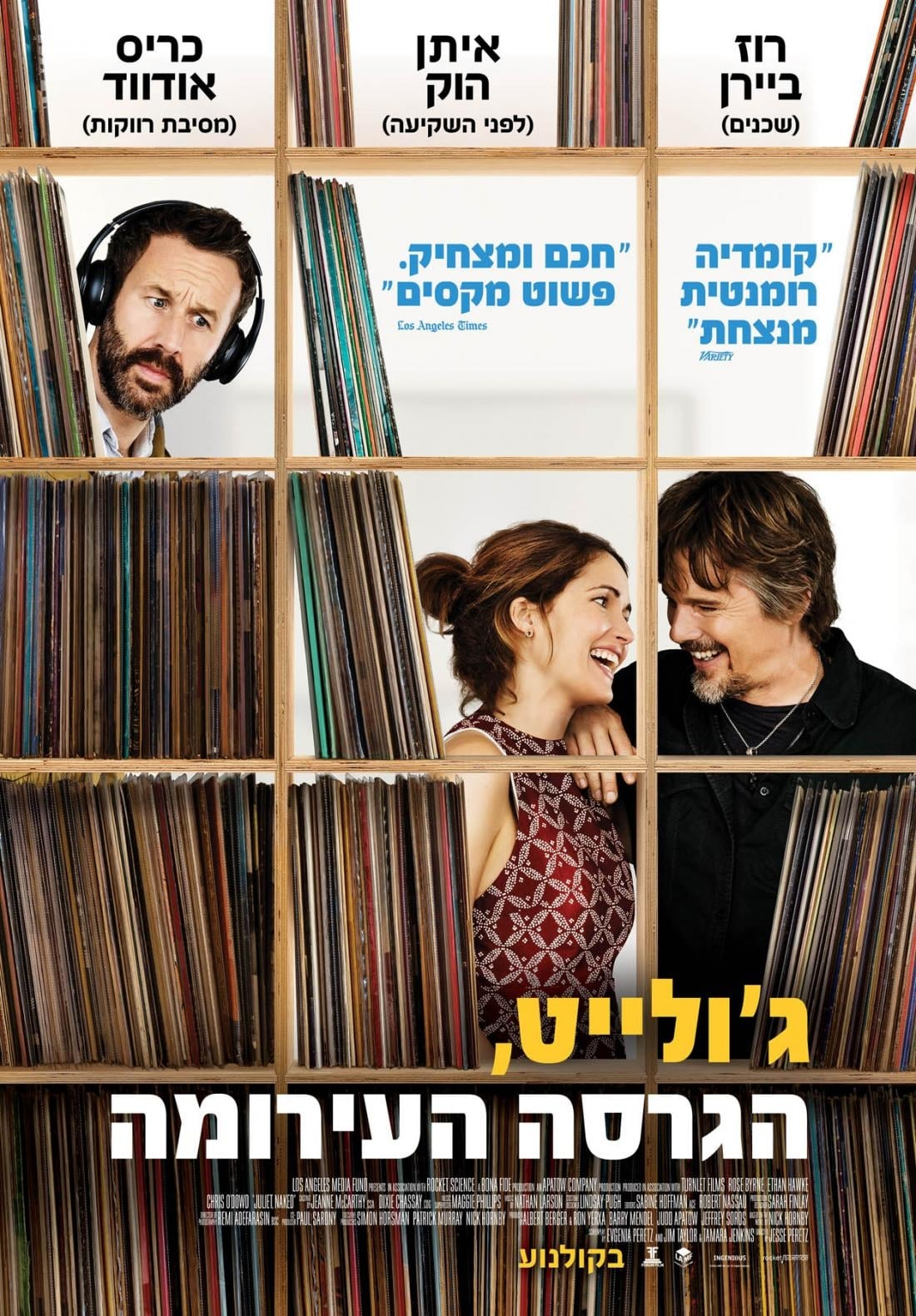 Poster and image movie Film Juliet, Naked - Juliet, Naked 2018