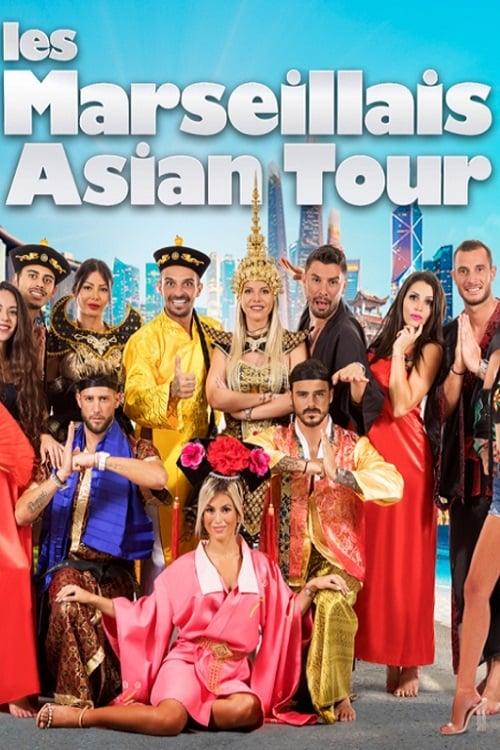 Les Marseillais : Asian Tour (2019)