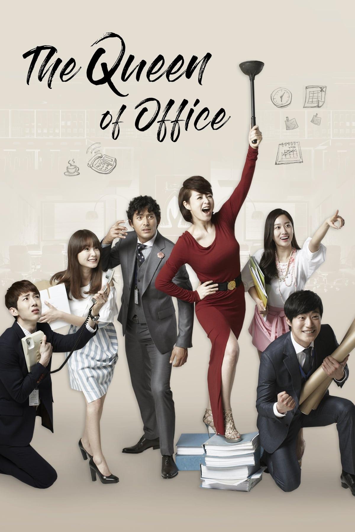 The Queen of Office (2013)
