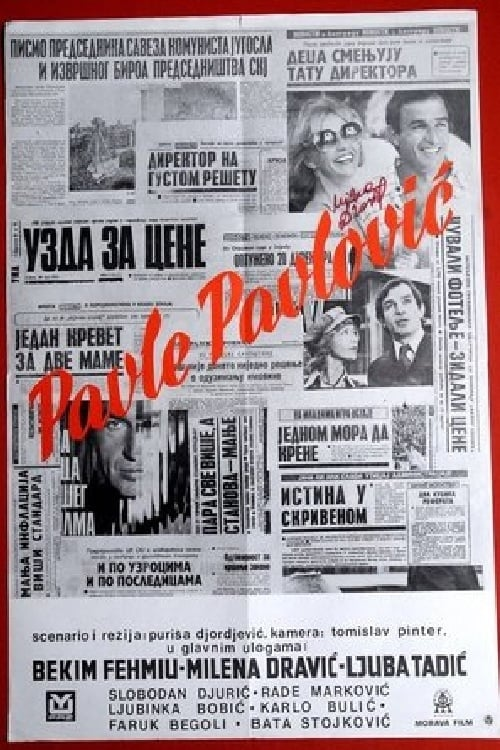 Ver Pavle Pavlovi? Online HD Español (1975)