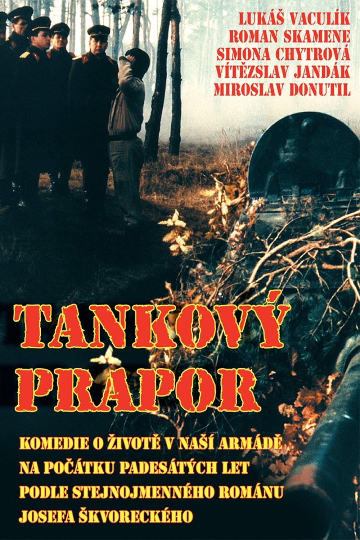 Tank Battalion (1991)