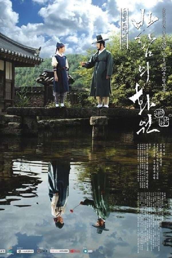 Nonton Drama Korea Painter of the Wind (2008)