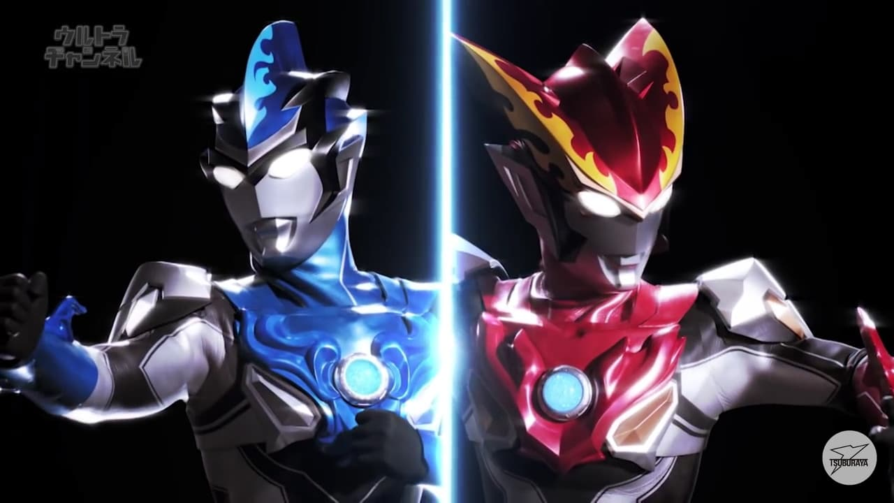Ultraman R/B (TV Series 2018-2018) - Backdrops — The Movie
