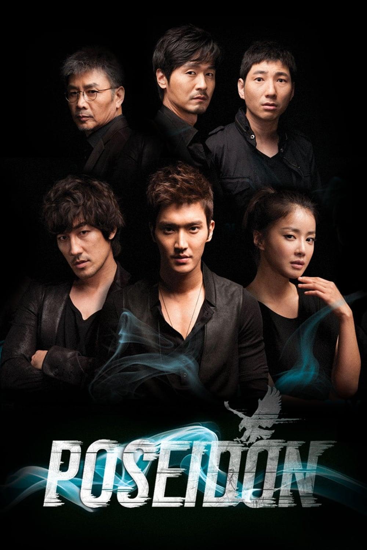 Poseidon (2011)
