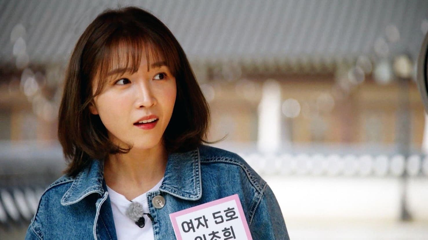 Running Man Season 1 :Episode 551  I Want to Find the Partner Entertainer