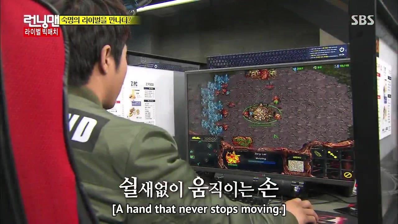 Running Man Season 1 :Episode 275  The Rival Big Match