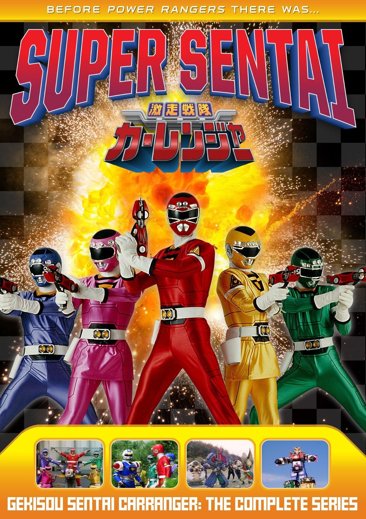 Super Sentai Season 20