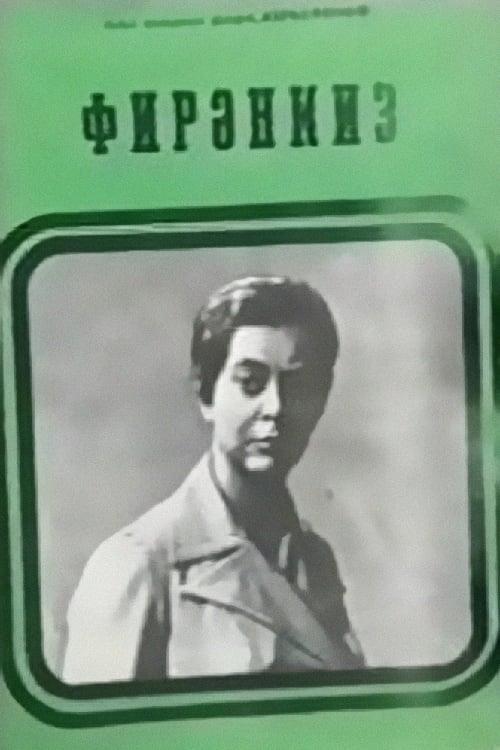 Firangiz (1975)