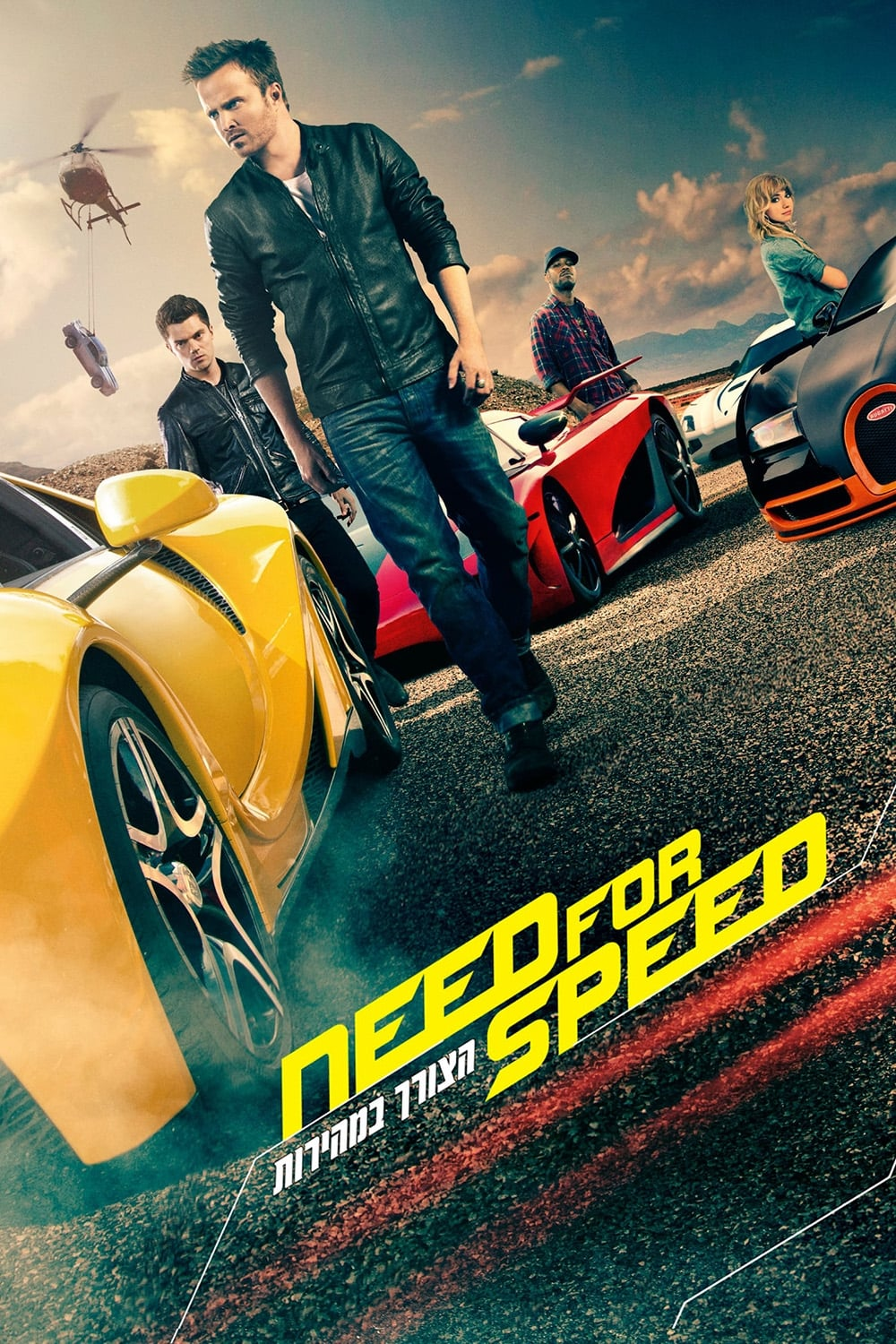 need for speed 2014 posters the movie database tmdb. Black Bedroom Furniture Sets. Home Design Ideas