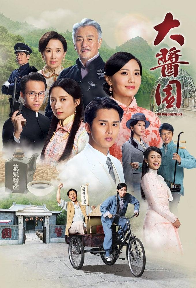 大醬園 TV Shows About Big Family